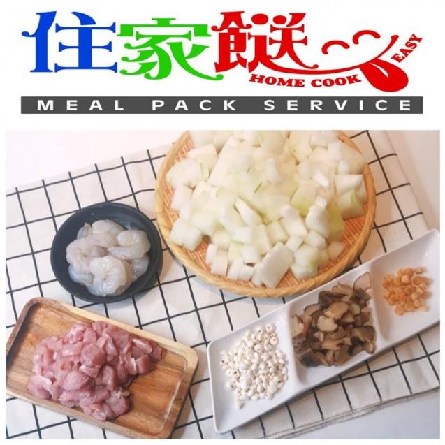 (滾湯)冬瓜.薏米.肉粒.蝦仁湯