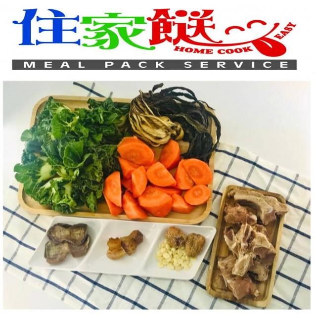 (夏日抗疫湯) 白菜菜乾陳腎豬骨湯