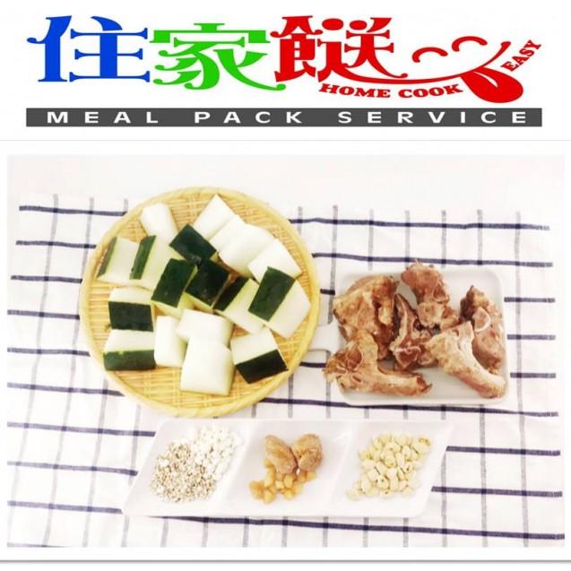 (夏日抗疫湯) 冬瓜薏米扁豆豬骨湯