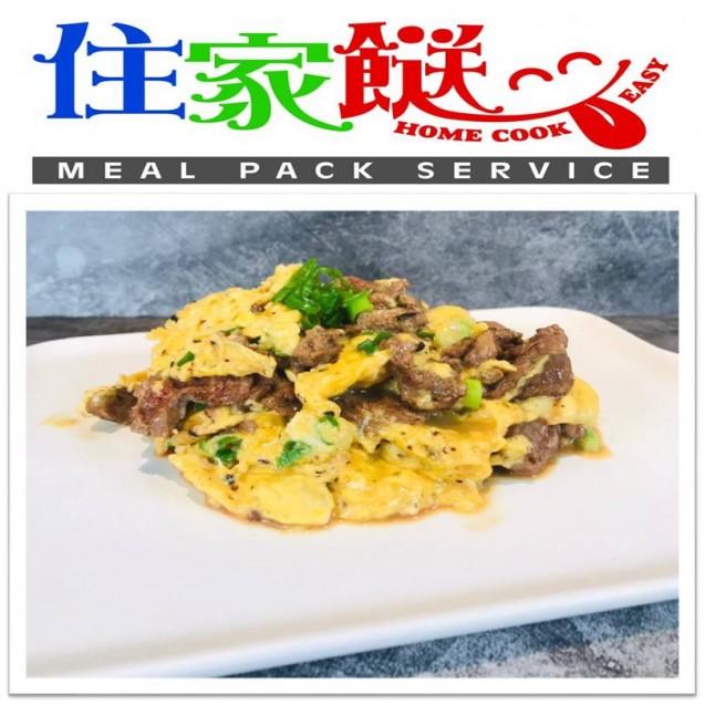 黑松露醬滑蛋炒牛肉
