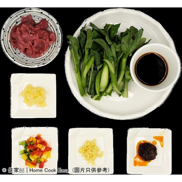 沙茶牛肉炒芥蘭