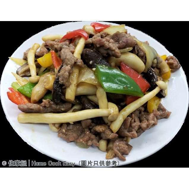 燒汁野菌炒牛肉
