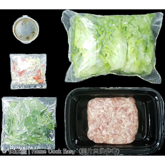 香葉肉碎生菜包