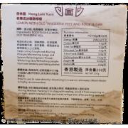 杏林園 老陳皮冰糖燉檸檬